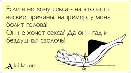 uzhe-seksa-hochetsya
